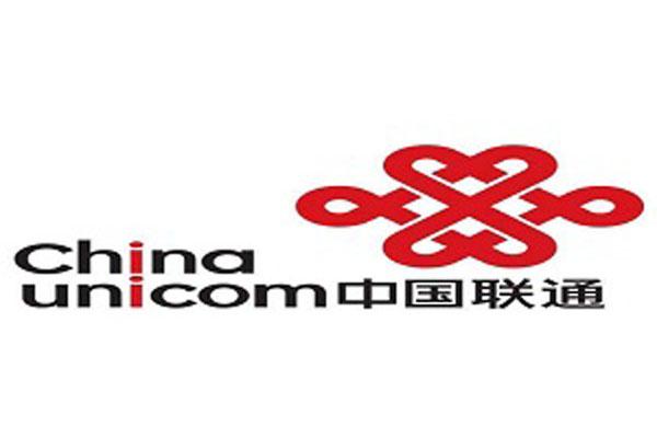 皇冠hg0088走地网址中心外包--中国联通案例